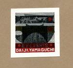 Goro Kumagai Bookplate
