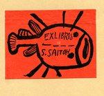 Sachiko Kumode Bookplate