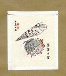 Kyosen Yano Bookplate