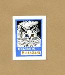 Rakuichi Hagiwara Bookplate