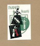 Shigeru Hatsuyama Bookplate