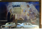 Disciples Car Club: Photograph of club motto with artwork