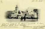 Algeria – Alger, La Grande Mosquee