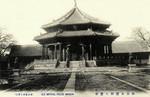 China – Shenyang – Old Imperial Palace Makden