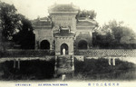 China – Shenyang – Old Imperial Palace Makden