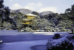 Japan –  Kyōto – Garden of Kinkaku-ji in Winter