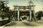Japan – Kyōto – Yasaka Shrine