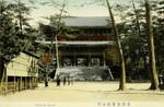 Japan –  Kyōto – Chionin