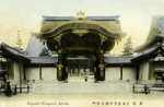 Japan –  Kyōto – Higashi Honganji