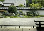 Japan – Kyōto – The Garden of Nanzenji Temple