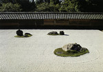 Japan –  Kyōto – The Stone Garden of Ryoanji Temple