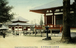 Japan –  Nara – Sangatsudo & Shigatsudo Temple