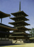 Japan –  Ikoma – The Five Story Tower at Horyu-Ji Temple in Nara