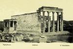 Greece – Athens – Erechtheion