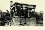 Greece - Athens - Caryatids Acropolis