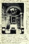 Greece – Corfu – Achilleion (interior) The Chapel