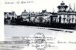 Besançon - Hôtel et Casino des Bans Salins de la Mouillère