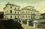 Panama – The Governemtn Palace