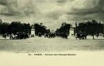 Paris - Avenue des Champs-Elysées