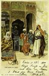 Egypt –  Café arabe au Caire