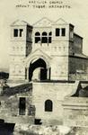 Israel – Nazareth – Basilica Church – Mount Tabor