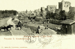Turkey – Souvenir de Constantinople, Anciennes murailles à Yedi Coulé