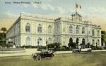 Peru - Lima - Museo Nacionál