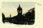Augsburg – Fünfgradthurm
